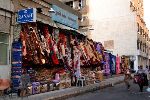 Winkels Aqaba