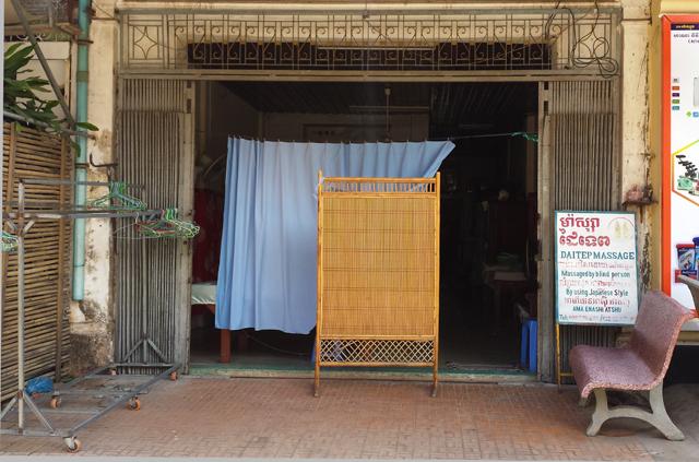 bezienswaardigheden battambang